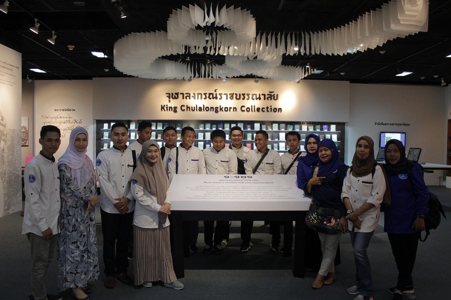 Foto di Ruang Koleksi King Chulalongkorn