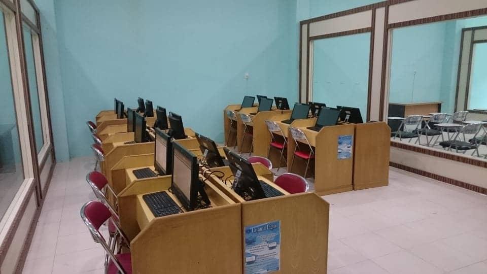 Ruang Layanan Digital